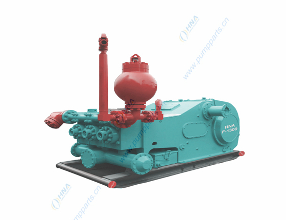 HNA-F-1300 泥浆泵