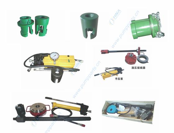 液压拔阀器工具套装