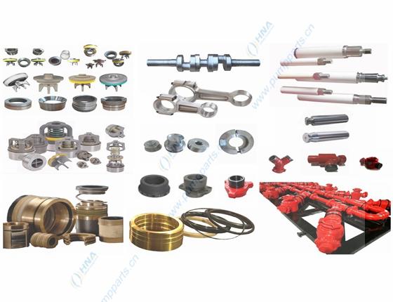 HNA 柱塞/压裂泵配件的通用与互换