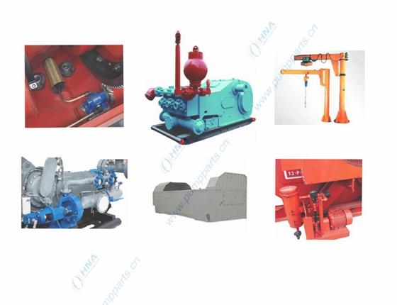 HNA 泥浆泵其他总成及组件的通用与互换(喷淋系统总成,动力端润滑系统总成,空气包软管总成,机壳与撬装基座总成,悬臂吊总成,灌注系统总成,保温棚等)的通用与互换